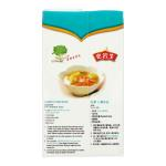 CHICKEN BROTH CLEAR